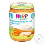 Пюре Hipp Морковное с рисом и индейкой 220г