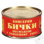 Бычки Керченские обжаренные в томатном соусе 230г