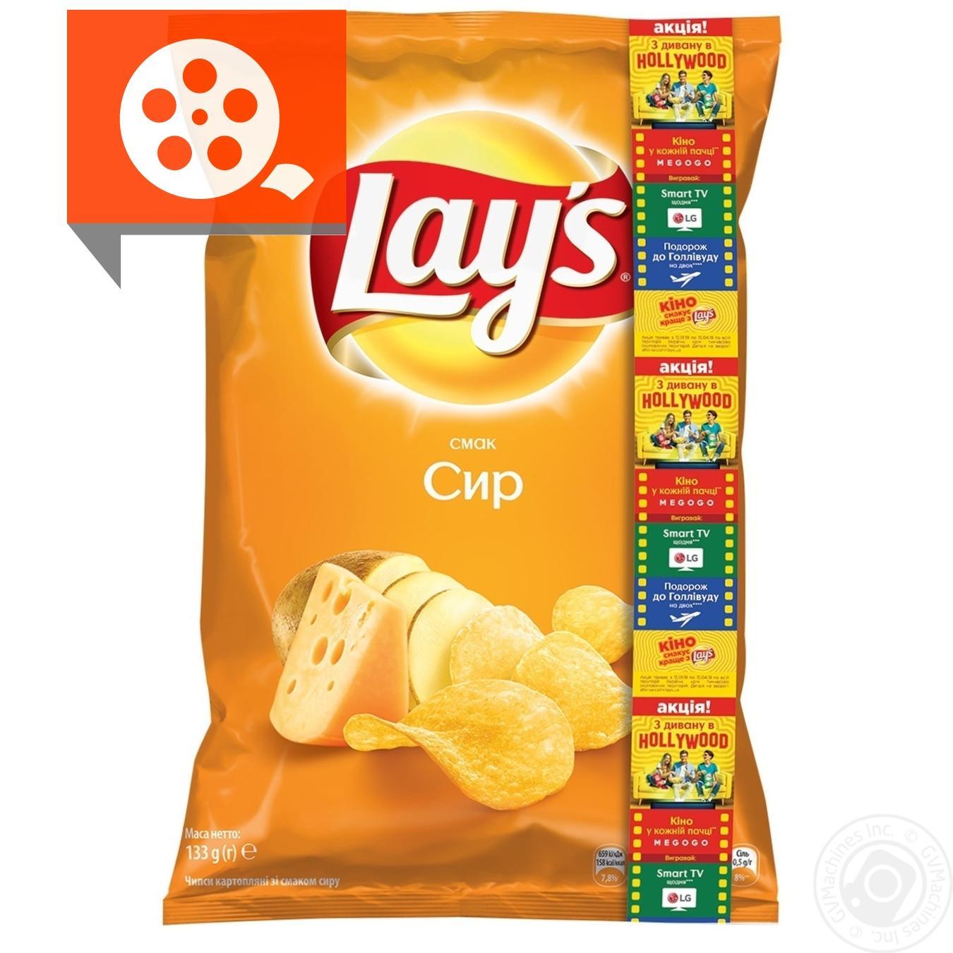 Чипси Lay's зі смаком сиру 133г