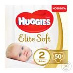 Huggies Elite Soft Baby Diapers 4-6kg 50pcs