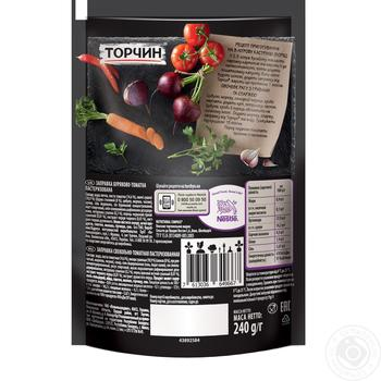 Torchin Tomato-Beet Cooking Base For Borshch 240g - buy, prices for Novus - image 2