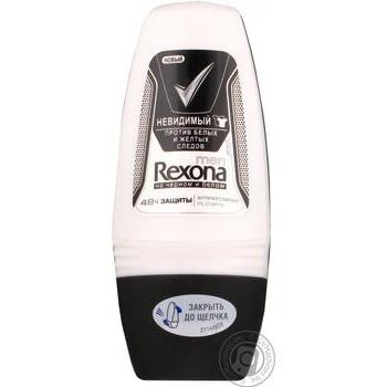 Deodorant Rexona for man 50ml