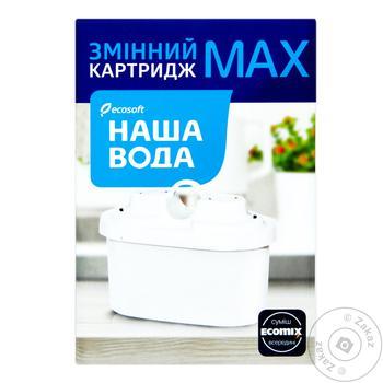 Картридж Наша вода MAX - купити, ціни на МегаМаркет - фото 1