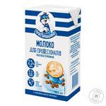 Молоко Простоквашино для профессионалов ультрапастеризованное 2,5% 0,95л