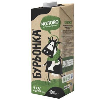 Молоко Бурьонка ультрапастеризованное 2,5% 1кг - купить, цены на Фуршет - фото 1