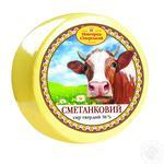 Сыр Новгород-Сіверський Сметанковый твердый 50%