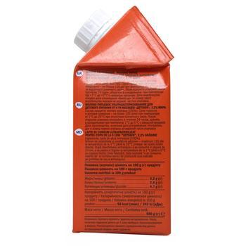 Молоко На здоровье детское ультрапастеризованное 3,2% 500г - купить, цены на Восторг - фото 5