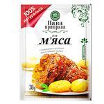 Приправа Ласочка Пава приправа для мяса 30г