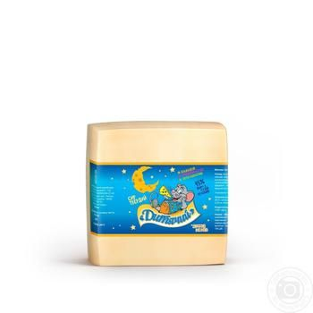 Club Syru Hard Baby Cheese 45% - buy, prices for Furshet - image 1