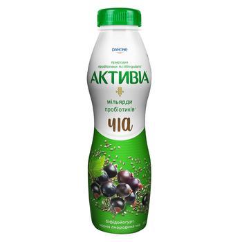 Біфідойогурт Активіа чорна смородина-чіа 1,5% 580г - купити, ціни на ЕКО Маркет - фото 1