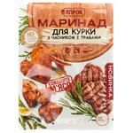 Vprok Marinade for Chicken with Garlic and Herbs 30g