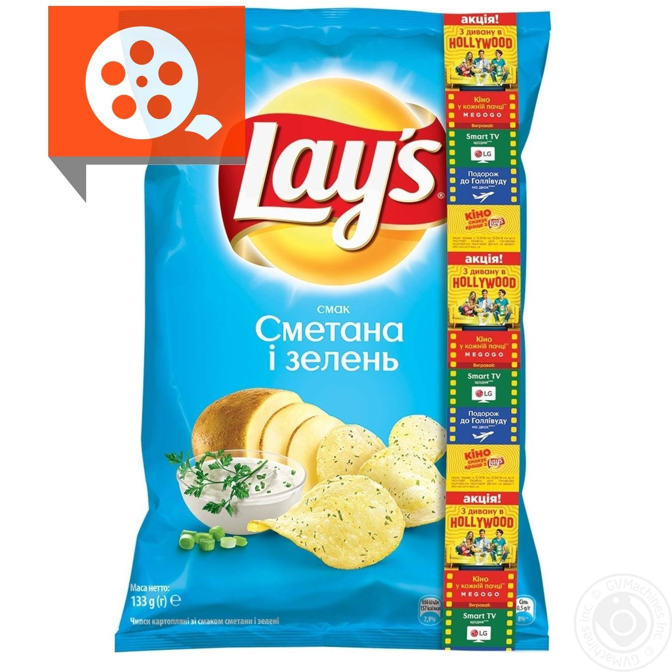 Чипси Lay's зі смаком сметани та зелені 133г