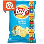 Lay's potato chips with sour cream and greens flavor 133g
