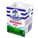 Prostokvashyno Sterilized Cream 20%