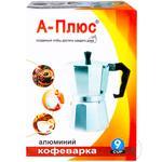 Кофеварка A-plus гейзерная алюминий на 9 чашек