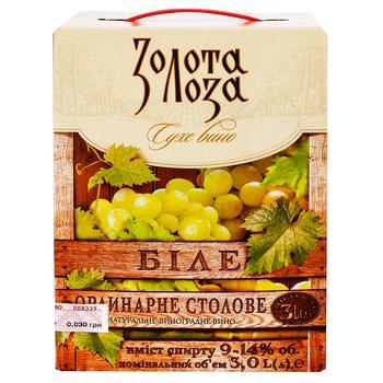 Zolotaya Loza White Dry table Wine 3l