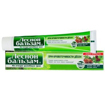 Зубная паста Лесной бальзам при кровоточивости десен 75мл