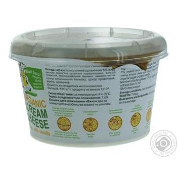 Творожная масса Organik Milk Ваниль 4,5% 200г - купить, цены на МегаМаркет - фото 3