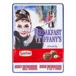 Конфеты Sorini Завтрак у Тиффани/Касабланка 188г