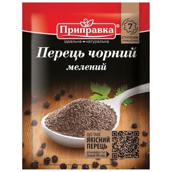Перец черный молотый Pripravka 20г - купить, цены на ЕКО Маркет - фото 1
