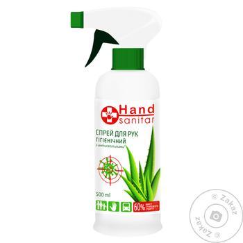 Спрей для рук Hand sanitar гигиенический 500мл - купить, цены на Фуршет - фото 1