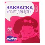 Milk Day Yogurt for childrens Bacterial Milk Starter 1.5g