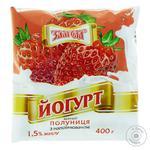 Йогурт Злагода Клубника 1.5% 400г - купить, цены на Фуршет - фото 1