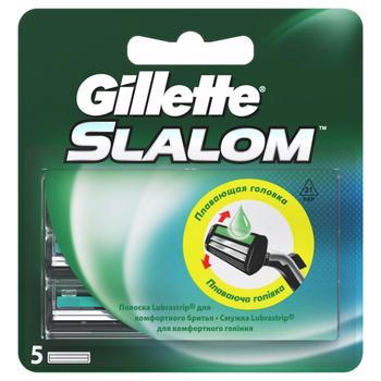 Картриджи для бритья Gillette Slalom сменные с увлажняющей лентой 5шт - купить, цены на Таврия В - фото 1