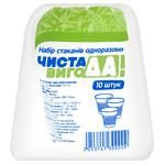Chista Vygoda! Disposable Cup Set 100ml 10pcs