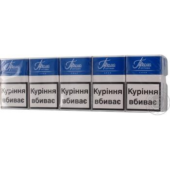 Сигареты Прима Оптима синяя