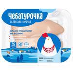 Chebaturochka Fresh Fillet Chicken