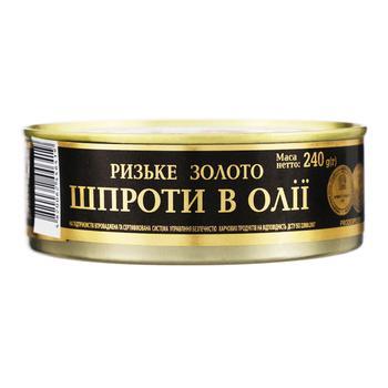 Шпроты Рижское Золото в масле ж/б 240г - купить, цены на УльтраМаркет - фото 1