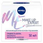 Крем-флюид Nivea Make Up Expert 2в1 увлажняющий для лица для сухой и чувствительной кожи 50мл