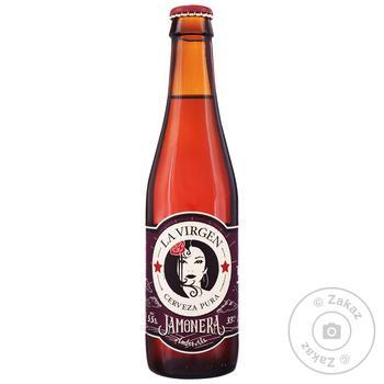 Пиво La Virgen Jamonera светлое нефильтрованное 5,5% 0,33л