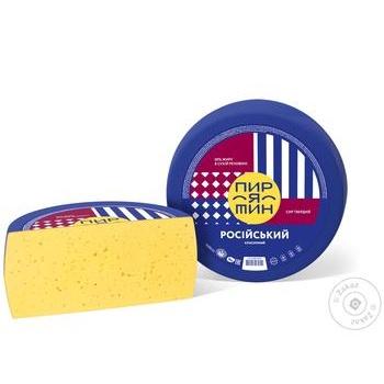 Cheese russian Piryatin cow milk hard 50% - buy, prices for Furshet - image 1