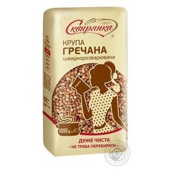 Groats buckwheat Skviryanka 1000g - buy, prices for MegaMarket - image 1