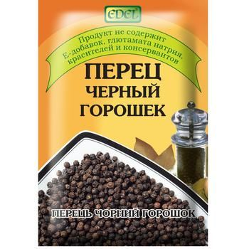 Edel black pepper pea 25g - buy, prices for CityMarket - photo 1