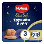 Підгузники-трусики 3 Huggies Elite Soft Overnights Pants 23шт