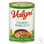 Valgri Borlotti Beans 400g