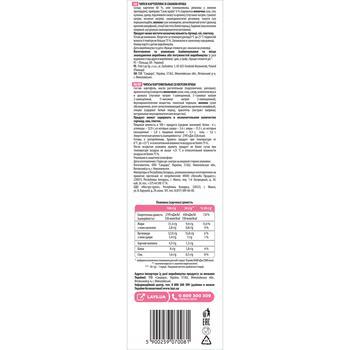 Чипсы Lay's картофельные со вкусом краба 133г - купить, цены на Пчёлка - фото 2