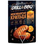 Grill&BBQ Pripravka Приправа для мяса и курицы Мексиканские крылышки с апельсином тамариндом и имбирем 30г
