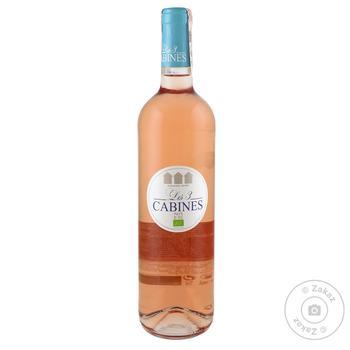 Вино Les 3 Cabines Pays d'Oc Био розовое сухое 12% 0,75л