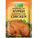 Приправа Эдел к курице 20г