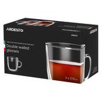 Набір чашок Ardesto AR2627G 2шт 270мл подвійні стінки