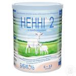 Сухая молочная смесь Нэнни 2 с пребиотиком 400г
