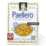 Carmencita Paellero Mixture of Spices Traditional for Paella 20g