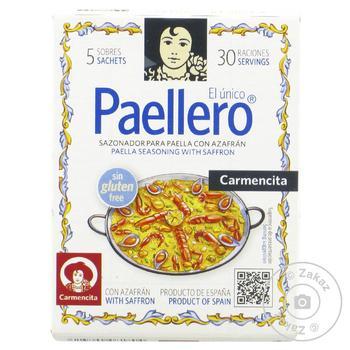 Суміш спецій Carmencita Paellero традиційна для паельї 20г - купити, ціни на Ашан - фото 1