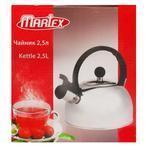 Чайник Martex 2,5л