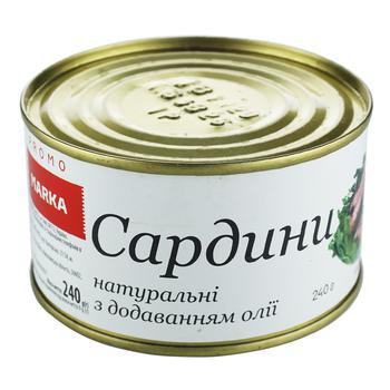 Сардины Marka Promo натуральные с добавлением масла 240г
