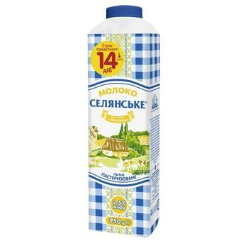 Молоко Селянське пастеризованное 2,5% 950г - купить, цены на СитиМаркет - фото 1